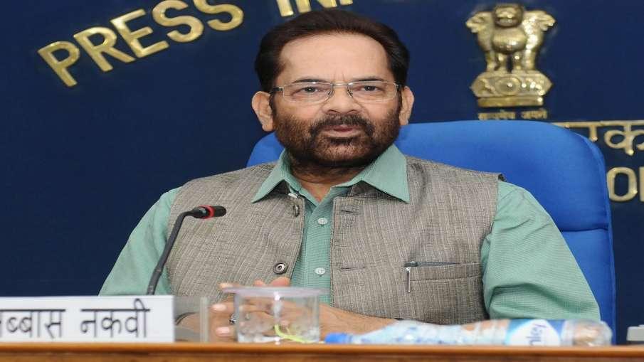 केंद्रीय अल्पसंख्यक कार्य मंत्री मुख्तार अब्बास नकवी राज्यसभा के उप नेता नियुक्त किए गए- India TV Hindi
