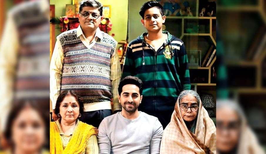'बधाई हो' की टीम ने सुरेखा सीकरी को यूं किया याद- India TV Hindi