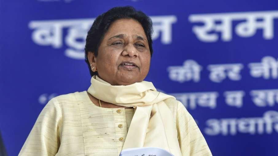 कांग्रेस और मायावती के बीच वार-पलटवार- India TV Hindi