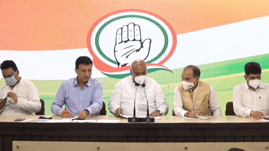 कांग्रेस ने Pegasus मामले में गृहमंत्री अमित शाह के इस्तीफे की मांग की- India TV Hindi