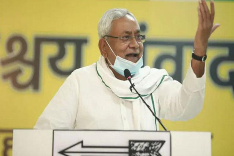 JDU में नेतृत्व...- India TV Hindi