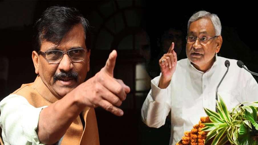 We do not notice his words, Nitish Kumar on Sanjay Raut- India TV Hindi