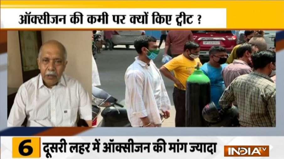 जयपुर गोल्डन अस्पताल के चेयरमैन ने इंडिया टीवी से कहा-ऑक्सीजन की कमी से गई मरीजों की जान- India TV Hindi