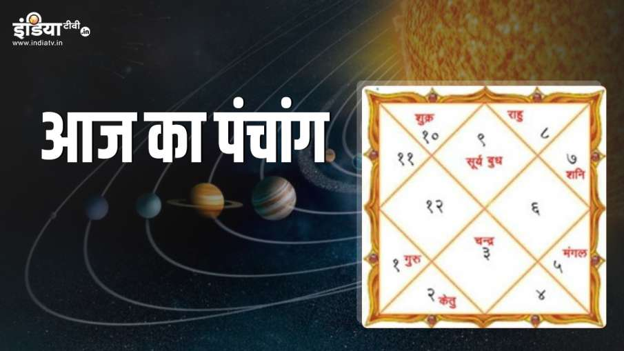 Aaj Ka Panchang 30 July 2021- India TV Hindi