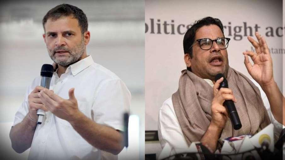 Rahul Gandhi, Prashant Kishor, 2 Union ministers targeted by Pegasus: Report- India TV Hindi