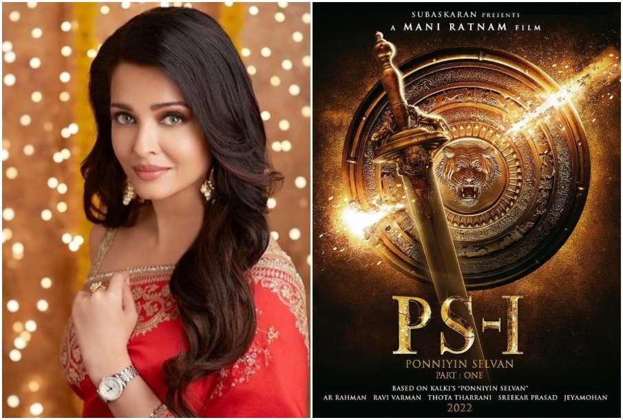 Aishwarya Rai Bachchan announces her next film Ponniyin Selvan- India TV Hindi