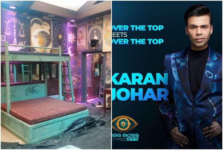 Bigg Boss OTT house first photos leaked - India TV Hindi