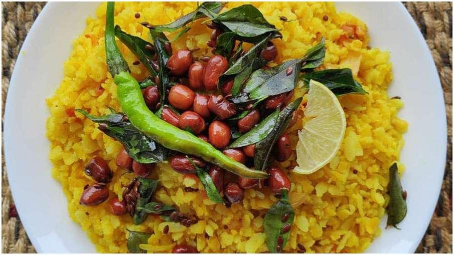 poha recipe - India TV Hindi