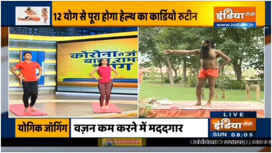 ramdev on india tv - India TV Hindi