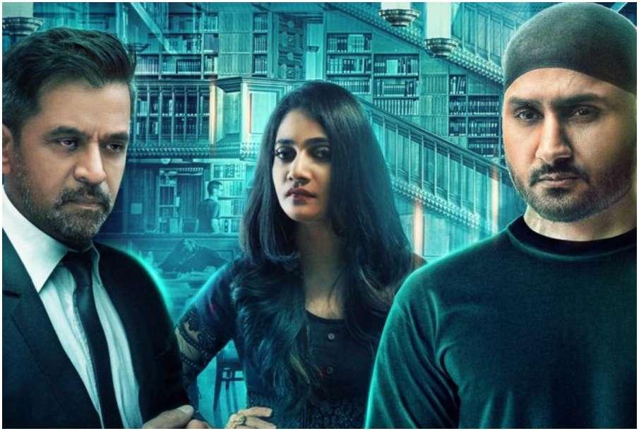 Harbhajan Singh debut film Friendship- India TV Hindi