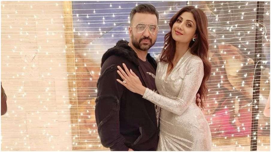 shilpa shetty and raj kundra - India TV Hindi