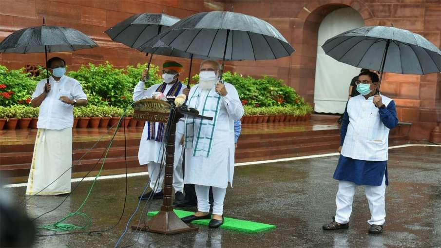 संसद का मानसून सत्र...- India TV Hindi