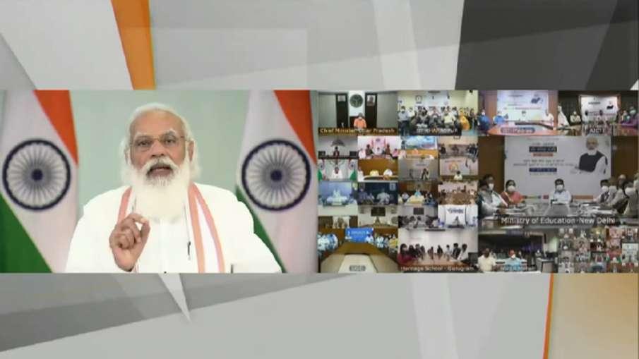 5 भारतीय भाषाओं में इंजीनियरिंग की पढ़ाई, पीएम मोदी ने दी जानकारी- India TV Hindi