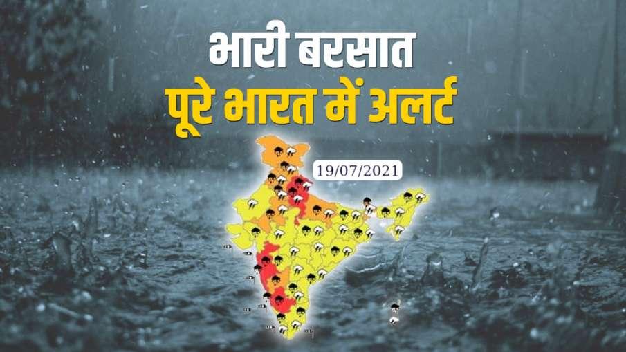 पूरे भारत में Red से...- India TV Hindi