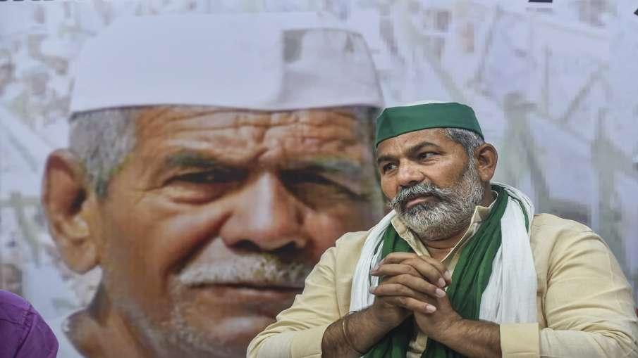 गाजीपुर बॉर्डर से कोई भी किसान गुप्त रूप से दिल्ली नहीं जाएगा : राकेश टिकैत - India TV Hindi
