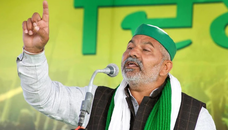 Rakesh Tikait, Bhartiya Kisan Union leader- India TV Hindi