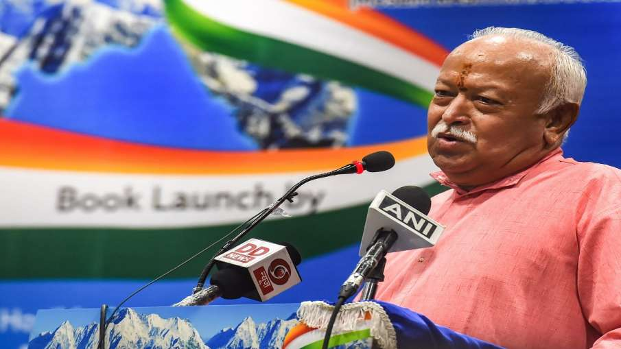 RSS Chief Mohan Bhagwat during the launch of Dr. Khwaja Iftikhar Ahmeds book The Meeting of Minds, a- India TV Hindi