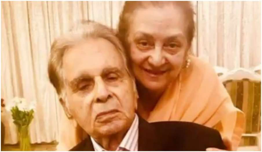 Dilip Kumar still in ICU saira banu says He will not be discharged today- India TV Hindi