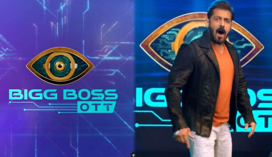 bigg boss 15 promo salman khan ott platform voot latest news - India TV Hindi
