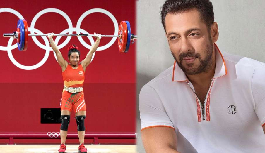 Salman Khan is tokyo olympics silver medalist Mirabai Chanu favorite actor - India TV Hindi
