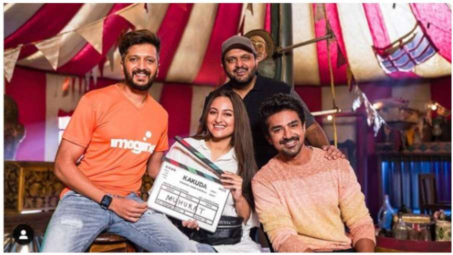 sonakshi, ritesih - India TV Hindi