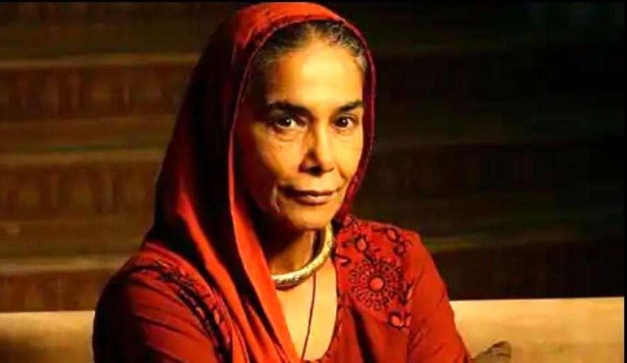 सुरेखा सीकरी के निधन से फैंस हुए गमगीन, कहा: आप हमेशा याद आएंगी- India TV Hindi