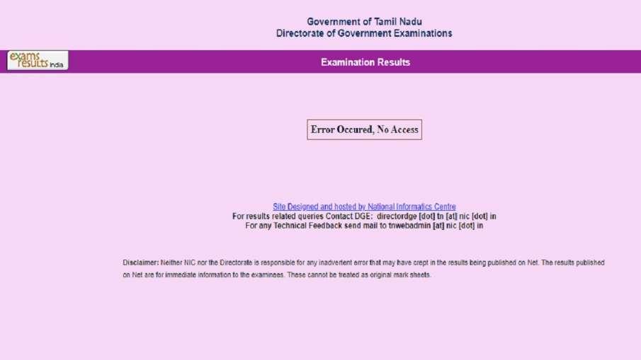तमिलनाडु ने 12वीं कक्षा के बोर्ड के परिणाम घोषित किए, सभी छात्र उत्तीर्ण - India TV Hindi