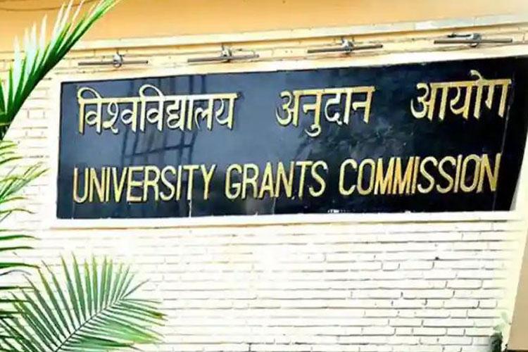 UGC का वार्षिक कैलेंडर...- India TV Hindi