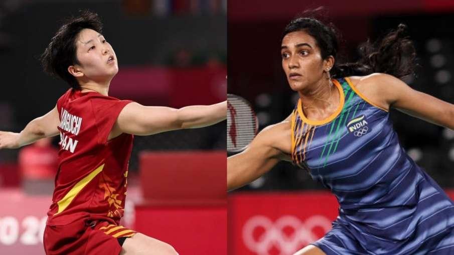 Tokyo Olympics 2020: pv sindhu to face yamaguchi in...- India TV Hindi