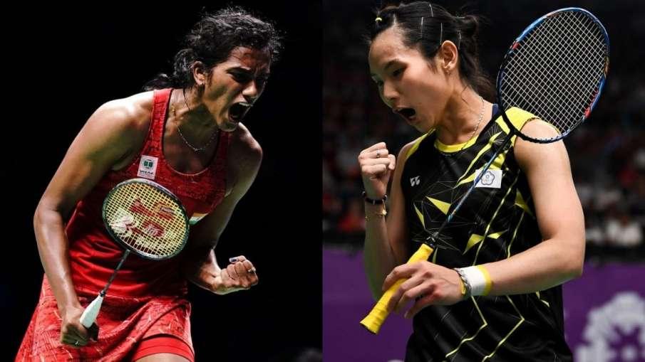 Tokyo Olympics 2020: Pv sindhu to face tai tzu ying in...- India TV Hindi