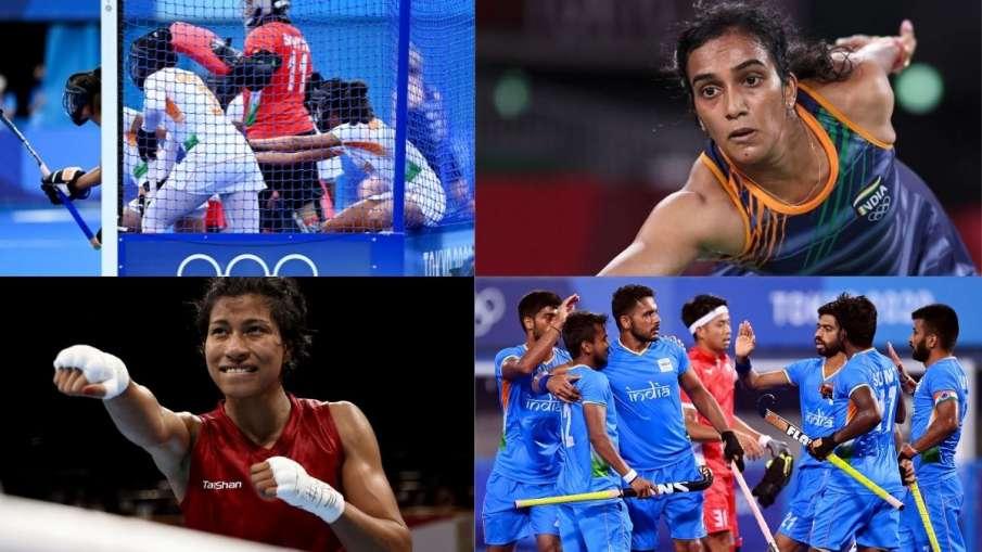 Tokyo Olympics 2020: lovlina borgohain confirms medal,...- India TV Hindi