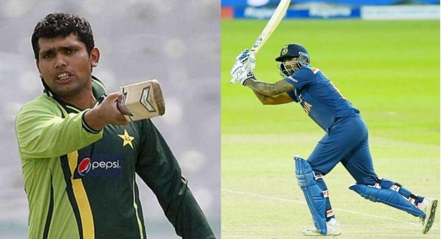 india vs sri lanka,ind vs sl,suryakumar yadav,kamran akmal,ind vs sl odi,ind vs sl new- India TV Hindi