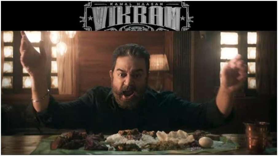 vikram- India TV Hindi