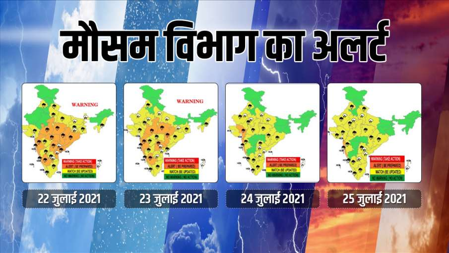Weather Forecast July 22-25: IMD predicts heavy to very heavy rainfall issues alert- India TV Hindi