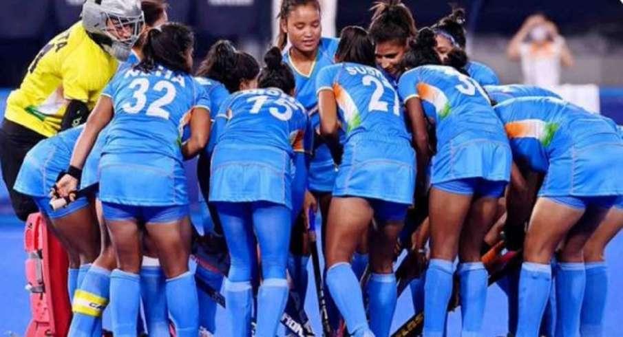 Indian Women's Hockey Team- India TV Hindi
