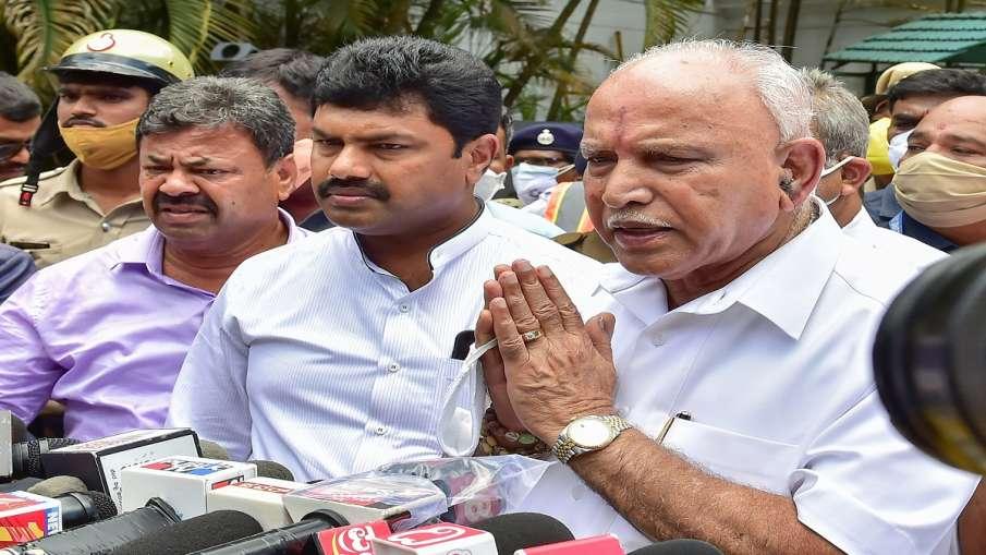 Who will be next Chief Minister of Karnataka कौन होगा कर्नाटक का अगला CM? शाम 5 बजे तक हो सकता है ना- India TV Hindi