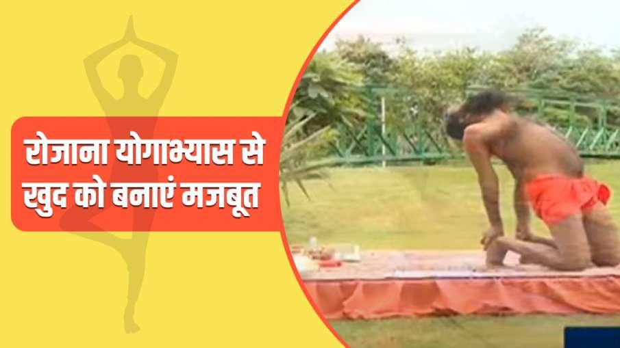 कोरोना की तीसरी लहर, रोजाना इन योगासनों और प्राणायाम को कर खुद को बनाएं मजबूत - India TV Hindi