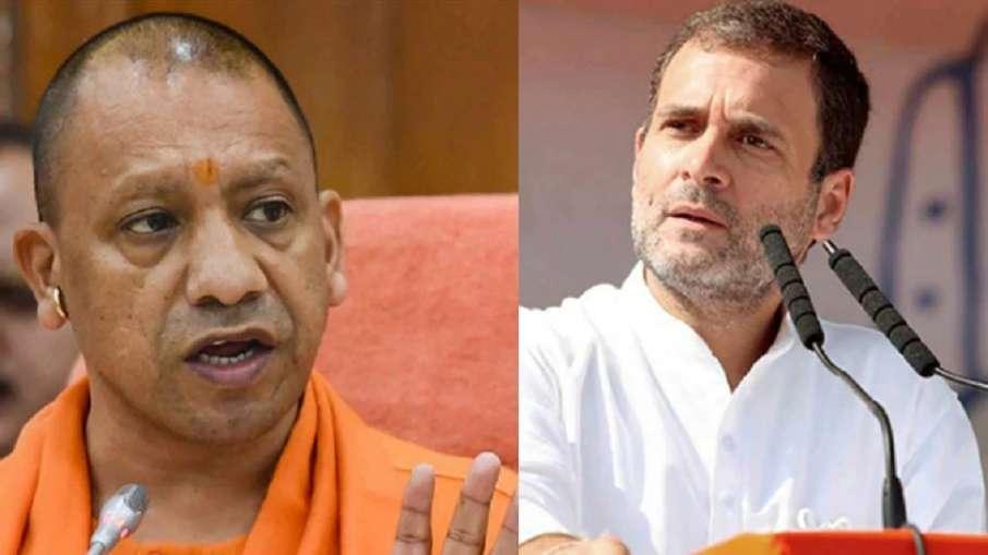 यूपी के सीएम योगी आदित्यनाश और कांग्रेस नेता राहुल गांधी- India TV Hindi