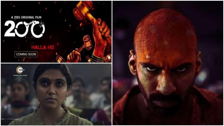'200- हल्ला हो' का ट्रेलर आउट- India TV Hindi