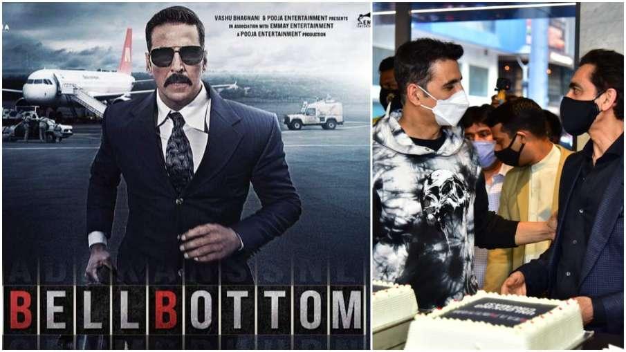 Bell Bottom Trailer- India TV Hindi