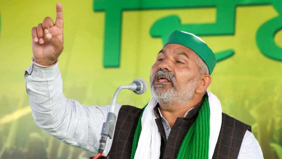 भारतीय किसान संघ (बीकेयू) के नेता राकेश टिकैत- India TV Hindi