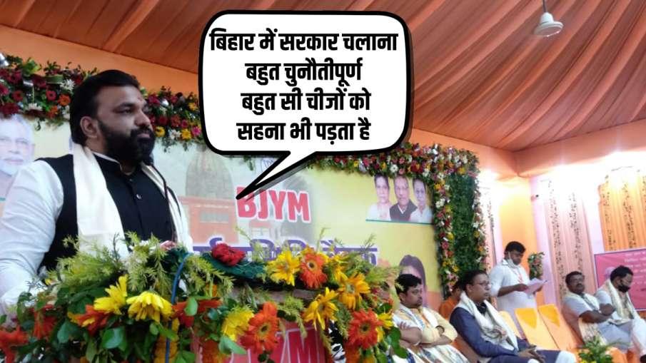 BJP Minister Samrat Chaudhary says it's challenging to work in Bihar Nitish Kumar Government बिहार म- India TV Hindi