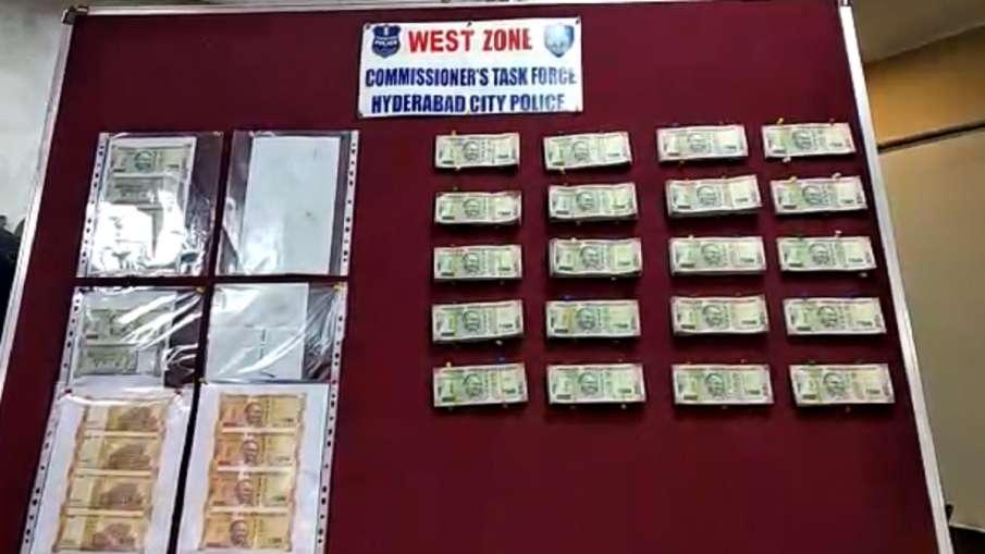 जाली नोट बनाने वाले गिरोह का पर्दाफाश, 5 आरोपी गिरफ्तार, 16 लाख रुपए के नकली नोट जब्त- India TV Hindi