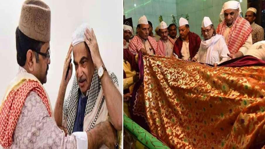 हरीश रावत ने टोपी...- India TV Hindi
