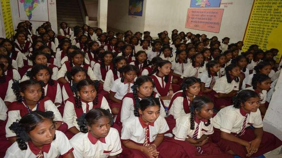 देश में स्वीकृत 5726 कस्तूरबा गांधी बालिका विद्यालयों में 849 विद्यालय अभी तक चालू नहीं- India TV Hindi