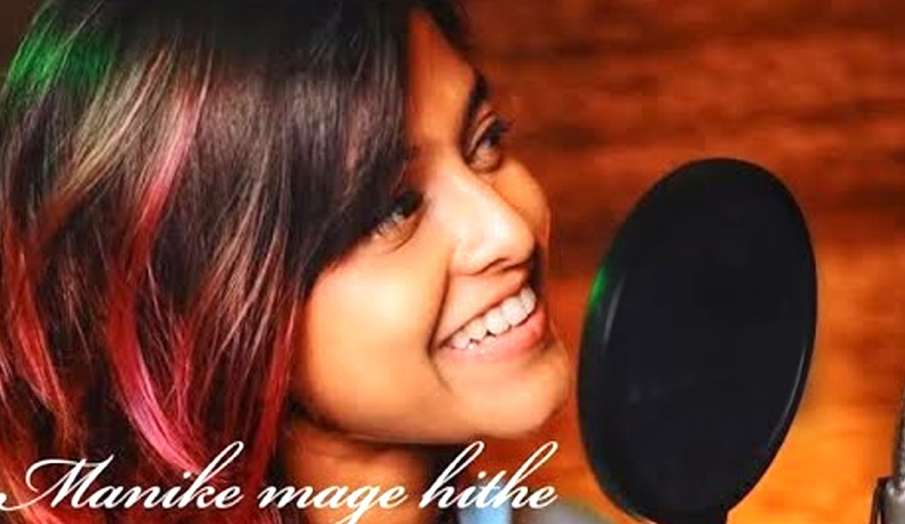manike mage hithe song sri lankan singer yohani viral on internet amitabh bachchan praise her - India TV Hindi