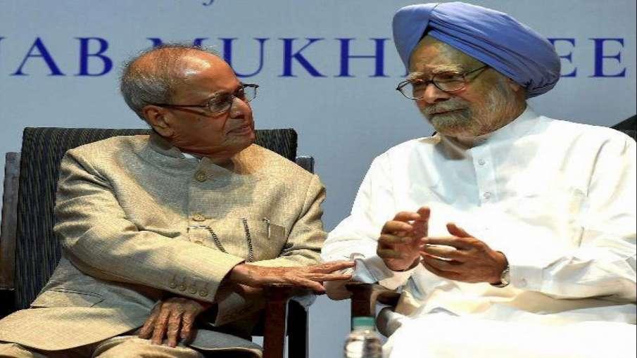 Depended on Mukherjee for his sagacious advice, guidance: Manmohan Singh- India TV Hindi