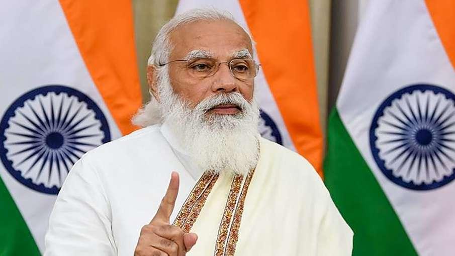 PM मोदी 28 अगस्त को जलियांवाला बाग स्मारक के पुनर्निर्मित परिसर का करेंगे उद्घाटन- India TV Hindi