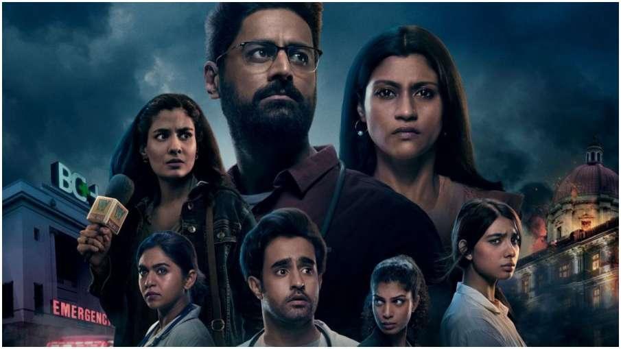 mumbai diaries - India TV Hindi