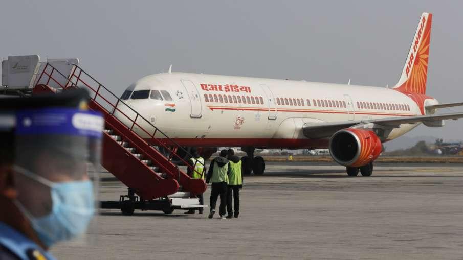 कोलकाता हवाई अड्डे पर एयर इंडिया की फ्लाइट हाईजैक करने की धमकी- India TV Hindi